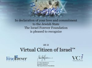 I Want To Be Recognized As A Nurses4Israel Virtual Citizen of Israel™