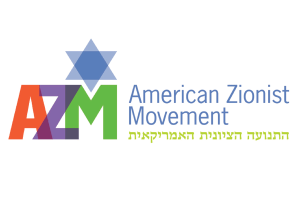 "75 Years after Historic Biltmore Conference, The American Zionist Movement Launches ""Year of Zionist Anniversaries"""