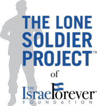 Contact The Lone Soldier Project™