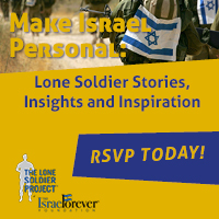 Make Israel Personal: Lone Soldier Stories, Insights and Inspiration from the elite Duvdevan Unit