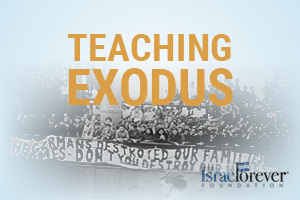 Teaching Exodus