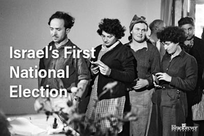 Israel's First National Election (1949)