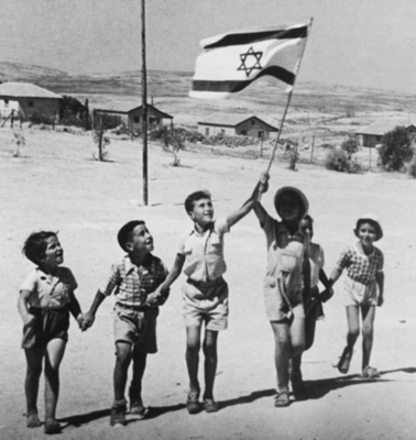 Official Adoption of Flag of Israel (1948)