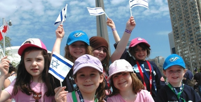 Building Israel's Future