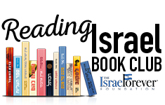 Reading Israel™ Book Club
