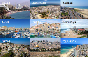 12 Cities in Israel
