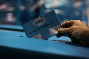 Why Israeli Elections Really Matter