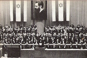 Ode to the Zionist Congress