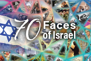 Exploring the 70 Faces of Israel