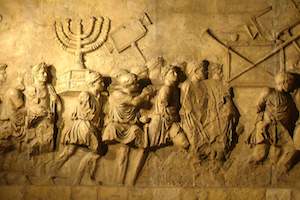 How the Roman Empire proves Zionism is legitimate