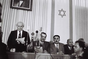 Building the Land: Balfour and Beyond by David ben Gurion