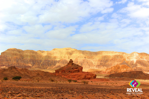 Park Timna: Israel's Wild South