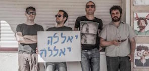 Israeli Rock Band with a Message