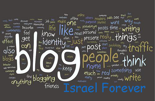 Subscribe to the Israel Forever Blog