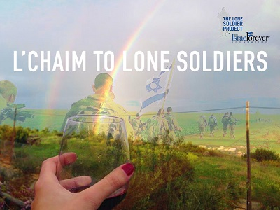 L'Chaim to Lone Soldiers New York Style