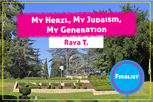 My Herzl, My Judaism, My Generation