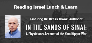 Reading Israel Lunch & Learn with Dr. Itzhak Brook