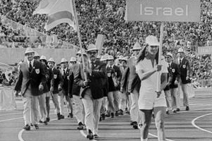 11 Israeli Heroes: We Cannot Forget