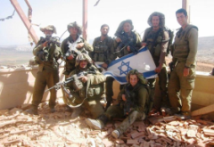 Soldiers Of Israel: A Bonding Experience