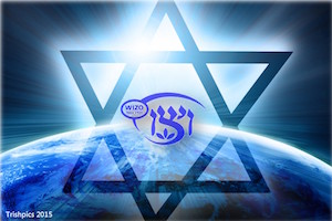 The Zionism of WIZO