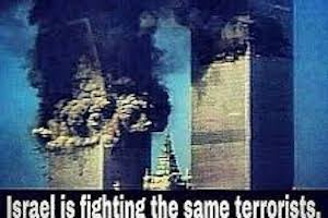 Contemplating 9/11 from Israel's Reality of/Battle with Terror