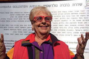 Women of Israel: Barbara Goldstein