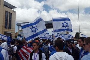 Carrying The Torch: Yom HaAtzmaut March of the Living Celebration
