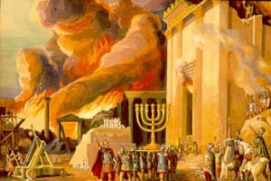 Why Is Tisha B'Av Important For Israel?