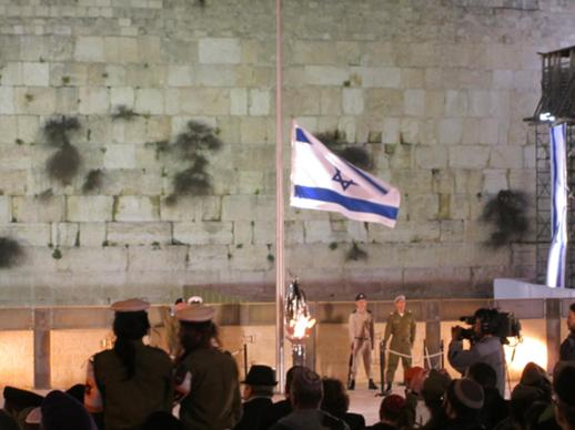 Kotel Flag at Half Mast