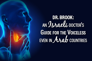 Dr. Brook: An Israeli Doctor's Guide for the Voiceless, Even in Arab Countries