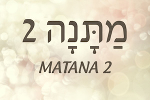 Jerusalem, a matana (gift) and a modern miracle