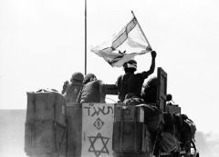 Remembering The Yom Kippur War: An American's Story