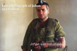 Lone Soldier Stories: Yohan Zerbib