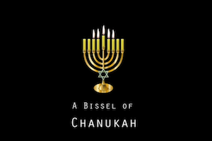 A Bisel of Chanukah