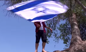 Raise Your Blue and White Flag