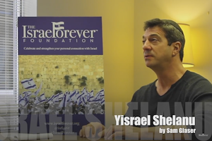 Sam Glaser's Acapella of Yisrael Shelanu