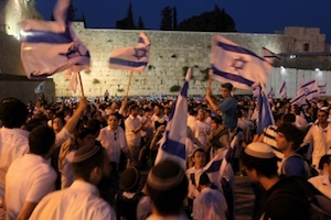 Living Jerusalem: Yerushalayim Shel Zahav of the Streets