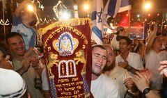 Simchat Torah In Safed