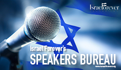 Share Your Voice as an Israel Forever Speaker