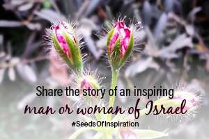 Who Gives You Seeds of Inspiration