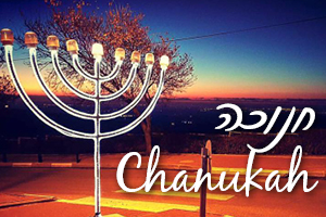 Your Israel Connection For Chanukah