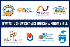 8 Ways to Show Israelis You Care, Purim Style