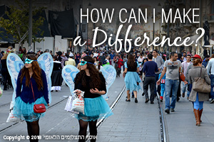 Make a Difference on Purim