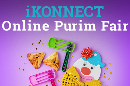 ONLINE PURIM FAIR: CELEBRATE PURIM LIKE AN ISRAELI!