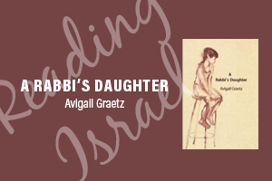 A Rabbi's Daughter