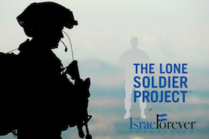 The Lone Soldier Project™