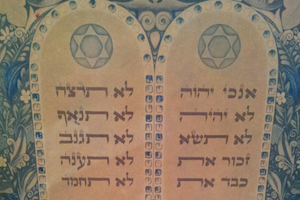 10 Commandments of Jewish Heritage