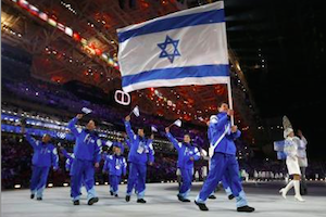 Russian Jews Remember Israeli Athletes Murdered at 1972 Munich Olympic Games