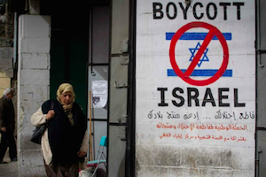 10 Years Later - How BDS Became the Politically Correct Way to Delegitimize Israel