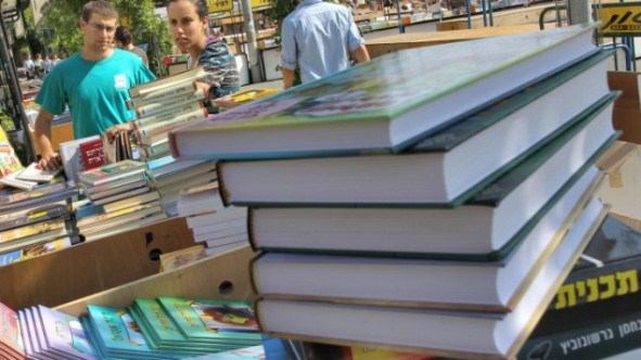Israel's 52nd Annual Book Week